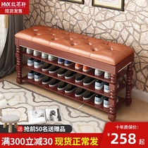Red Ming Xuan solid wood shoe simple household multi-layer can sit shoe home door storage European storage boots stool