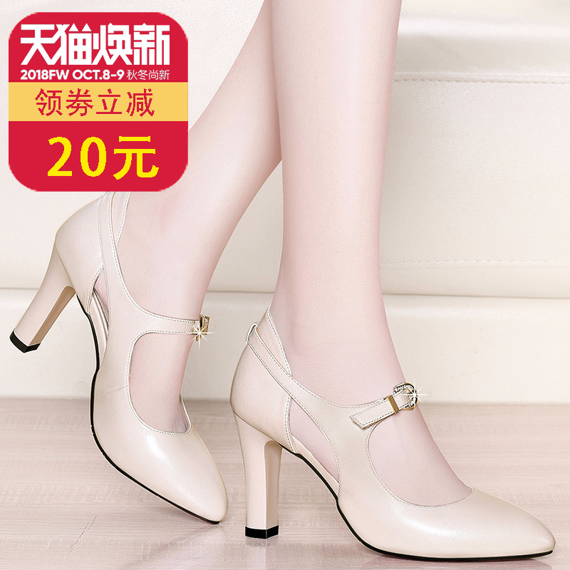 Spring 2019 New Korean Fashion Naked High-heeled Shoes with Hundred Ladies'Shoes, Rough-heeled, Shallow-mouth Single Shoes, Autumn-style Women's Leather Shoes