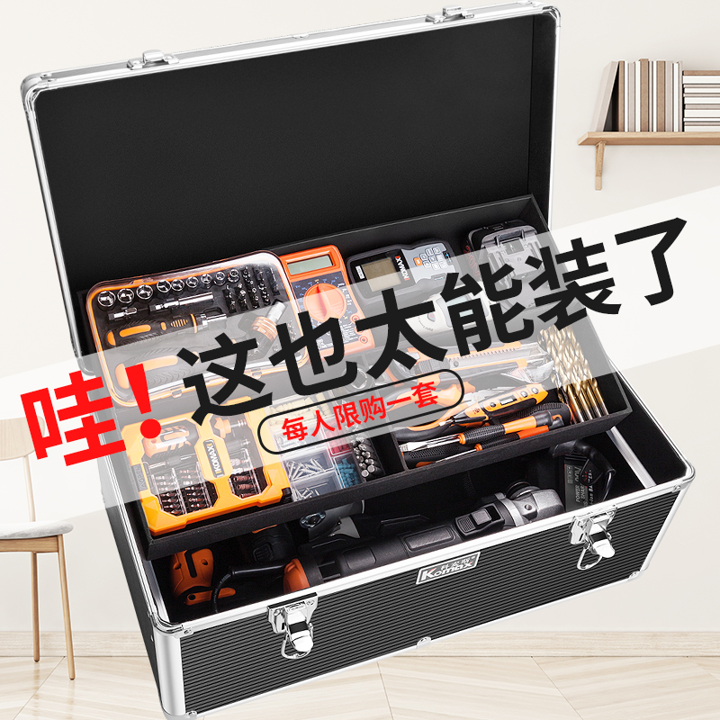 Comus Aluminum Alloy Toolbox Hardware Portable Multifunctional Receiver Maintenance Tool Large Box Industrial Grade