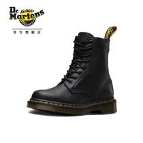 Dr Martens Dr. Martin PASCAL classic lychee pattern soft leather 8 hole Martin boots womens boots