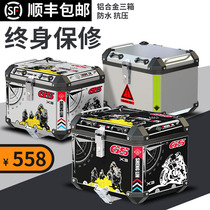 Shenglin motorcycle aluminum alloy side box universal three boxes for GW250 spring wind NK400 tail box Huanglong trunk