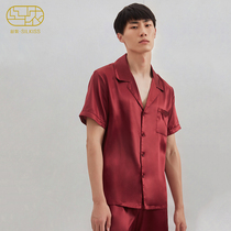 Silkiss Mens silk Mulberry silk Pajamas Short-sleeved simple and comfortable small V-neck top