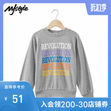 Mjstyle topfeeling spring new letter printed cotton boy's sweater-719940044