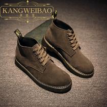 Kangweibao обувь для мужчин плюс бархат всесезонный топ корейская английская повседневная обувь