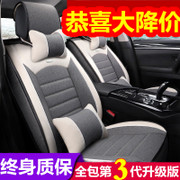 Car seat four seasons general Lavida new Sagitar Jetta CRV Cruz winter cloth seat cover all Changan yinglang