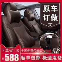 Кожаная крышка сиденья все включено на заказ новый автомобиль подушку четыре сезона общей кожаной крышкой сиденья 2020 специальная подушка сиденья