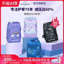 (New)Norway Beckmann Childrens backpacks for primary school childrens spine protection decompression school bags for girls and boys 1-6 grades FLX