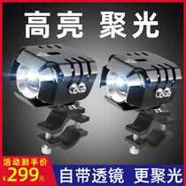 Projecteur led avec lentille moto projecteur led locomotive lumière forte pavage lampadaire passage ouvert flash lampe auxiliaire modification