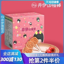 Jingyi hawthorn lollipop baby childrens no-added snacks appetizing solution to appease mulberry flavor blueberry flavor candy 10