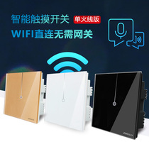 Fruit smart switch wireless remote control wifi remote control type 86 touch panel Tmall Elf love double cut
