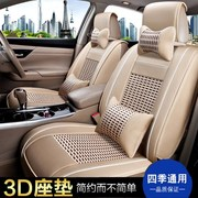 Car seat Honda old CRV/07/08/09/10/11/2007 model four special seating package in Changan
