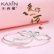 999 sterling silver magic bracelet female fashion male gold dog couple bracelet to send his girlfriend Valentines Day gift