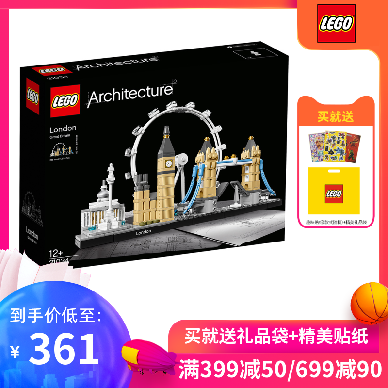 LEGO Lego Building Series 21034 London Lego Building Block Gift Assembly Toy Fans Collection