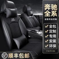 Bins c260l coussin e300l c200l a200l e200l glc260l glc260 siège d'auto