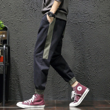 Autumn and Winter Men's Trousers Autumn Tide Leisure Sports with Loose Feet