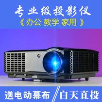 Rigal новый офисный проектор 3D Ultra HD телефон является одним из 1080p беспроводной WiFi небольшой экран бесплатно лазерный телевизор фильм 4K обучение и инструкции с экраном проектор домашних встреч в течение дня