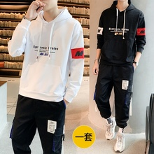 Long-sleeved T-shirt Suit for Men in Autumn