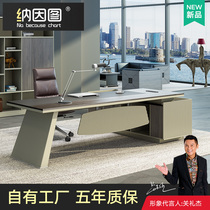 Boss office table and chair combination president of the executive manager simple modern light luxury class fashion office furniture