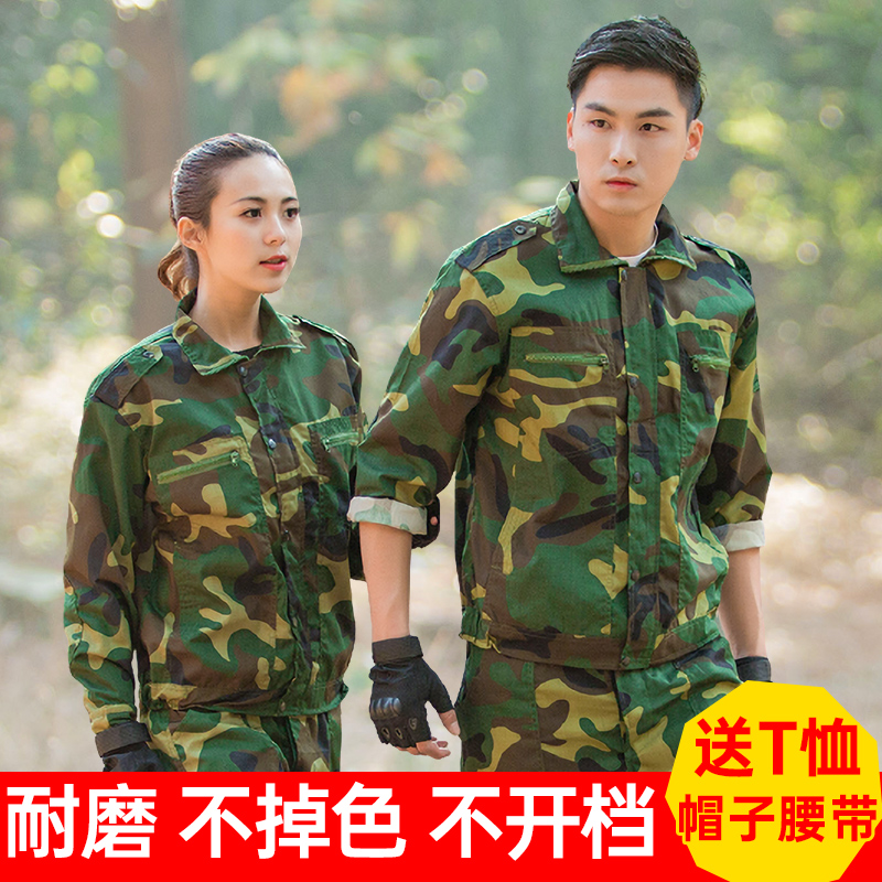 Camouflage suit mens military training uniform womens summer dress spring autumn and winter wear-resistant camouflage pants summer site labor protection work clothes