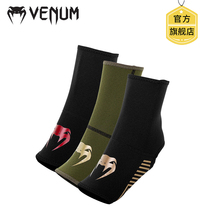 VENUM venom EVO foot cover boxing foot guard ankle protection bare guard men and women Muay Thai loose to protect the ankle