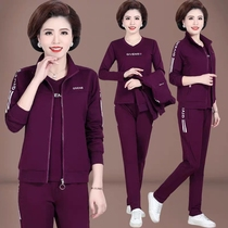 Mom spring jacket in the old sports suit female middle-aged 2020 new spring and autumn suit large size tops