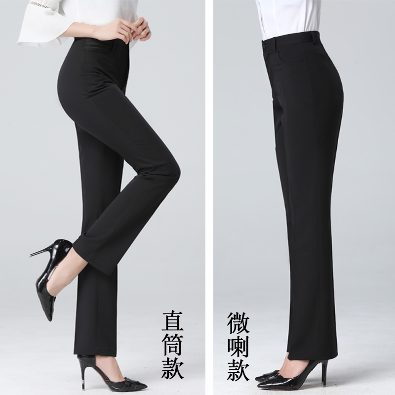 Suit pants womens spring and summer drooping work black professional pants straight high-waisted formal black thin work slacks