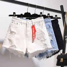 High-waist Jeans Shorts women spring and summer new style of loose, hollow, large, fat mm wide-legged, hairy-edged A-shaped hot pants
