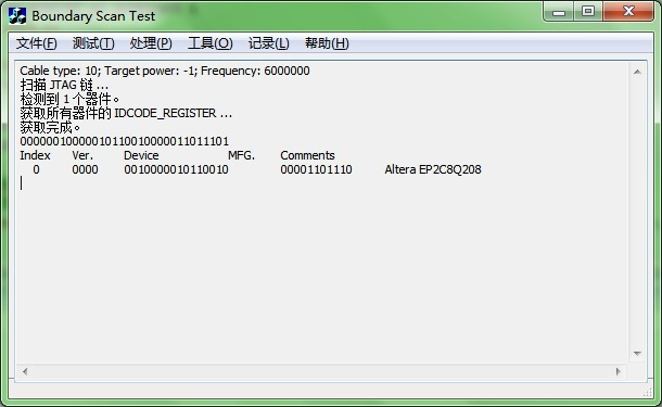 BSTest (Boundary Scan Test) JTAG Boundary Scan Test and Maintenance Software SMEs