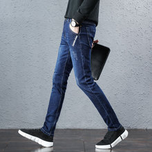 Chao Brand Jeans Men's Slim Pants Spring and Autumn 2019 New Men's Korean Version Fashion Straight Pants