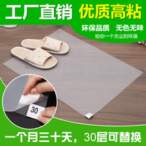 Household clay dust pad tearable office door foot dust-free workshop dust mat replacement