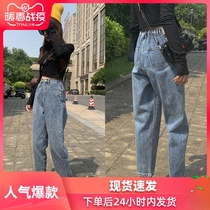 Spring 2020 models loose straight jeans female 2019 autumn and Winter new high waist thin radish Daddy pants tide