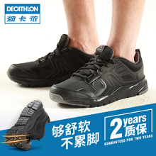 Decathlon flagship store men's shoes sports shoes men's autumn black genuine genuine lightweight breathable casual shoes FEEL