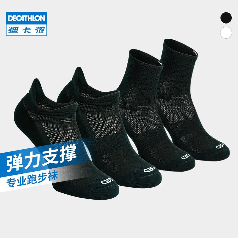 Di Cannon Sports Socks Mens and Womens Spring Professional High Help Basketball Stockings Fitness Training Marathon Running Socks MSTS