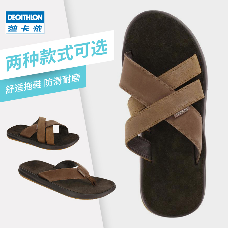 Dikanon flagship store flip-flops for men outdoor sandals, beach slippers, leather comfortable and wearable SBT