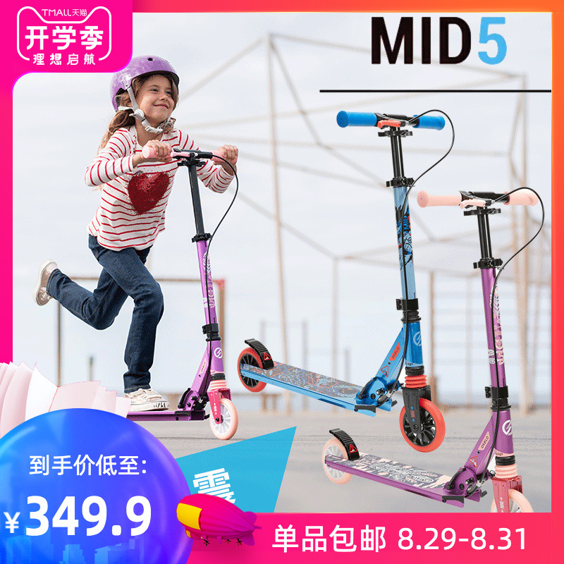 Di Canon Children's Scooter 5-10 Years Old Teenagers Folding Handbrake Two Wheel Scooter 6-12 Years Old OXELO-S