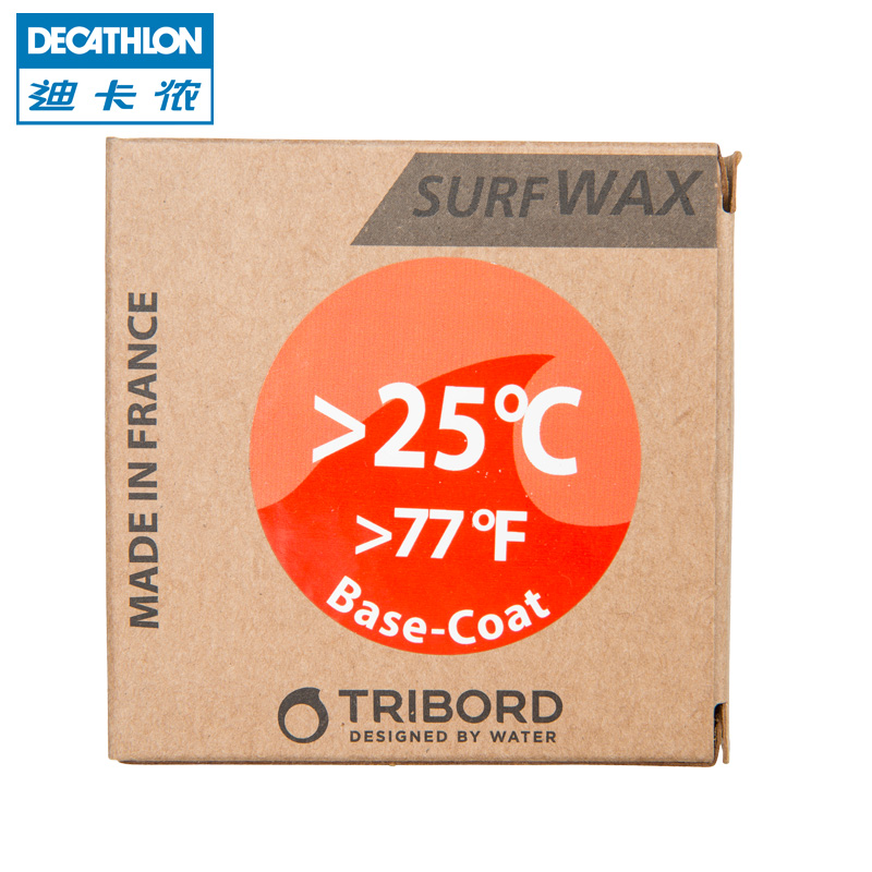 Decathlon surfboard wax solid adult round polishing wax block anti-friction anti-skid children's seesaw sbt