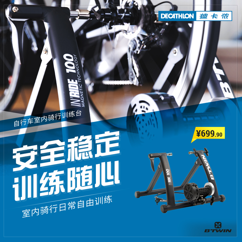 Roller training platform for bicycle ride on Di Canon Highway Roller Reluctance adjustable indoor platform RC