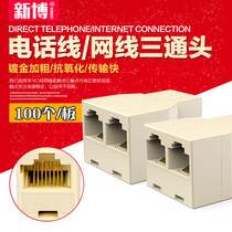 Wire Connector Network Triple Head RJ45 Wire Extension One-Two Transfer Connector Telephone Divider Divider
