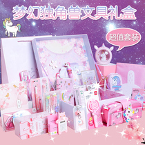 Stationery set gift box school supplies girl unicorn birthday gift opening network red big gift package primary school children boys and girls junior high school students kindergarten 61 Childrens Day gifts