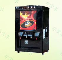 Buy coffee, milk tea, 2 instant coffee, milk tea, water dispenser, office hot drink machine, ice hot and cold drink machine.