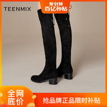 Gather day beauty elastic over-the-knee boots female thin thin boots 2019 Winter new BGY02DC9