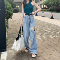 泫 elegant with the same paragraph jeans female summer high waist hole loose CEC Daddy vertical straight wide leg drag pants thin
