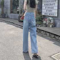 Elegant with high waist loose hole jeans female summer thin section CEC wide leg draped straight pants