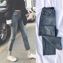 Net red retro Hong Kong taste plus velvet nine points jeans female spring and Autumn 2018 new Korean version was thin super fire first love pants