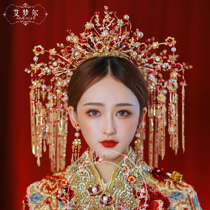 Xiuhe headdress bride 2021 new high-end phoenix crown Chinese atmosphere step shake red face small Xiuhe clothing hair accessories