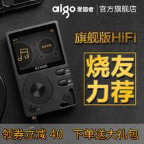 Patriot EROS Q Bluetooth HIFI music player Car music lossless mp3 fever Master-Grade front-end DSD Walkman small professional authentic country brick can display the lyrics movement
