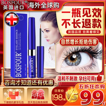 British import Bosford eyelash growth liquid official website women and mens eyebrows grow nourishing thick Cavilla
