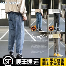 Jeans men's autumn and winter baggy straight pants men's fashion brand ins dad pants casual Korean Trend pants