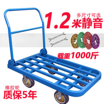 Silent flatbed truck Push truck Steel plate trolley truck trolley Folding pull truck trailer square tube car