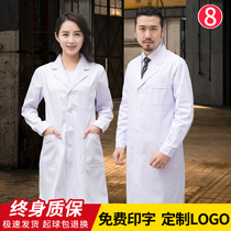 White coat Short-sleeved long-sleeved female doctor Summer short-sleeved doctor College student laboratory suit Chemical nurse overalls